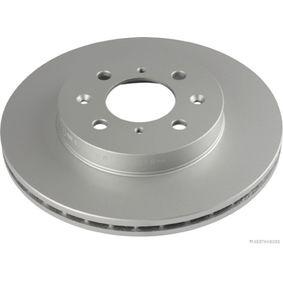 Спирачен диск дебелина на спирачния диск: 21мм, брой на дупките: 4, Ø: 262мм с ОЕМ-номер 45251-SK7-A00