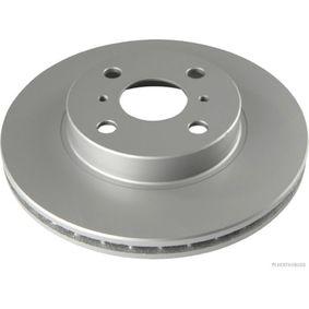 Bremsscheibe Bremsscheibendicke: 22mm, Lochanzahl: 4, Ø: 255mm mit OEM-Nummer 43512 12 550