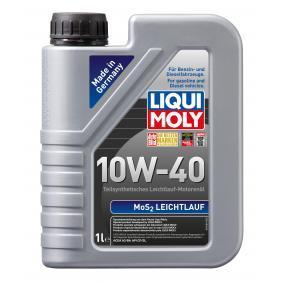 Engine Oil Article № 1091 £ 140,00