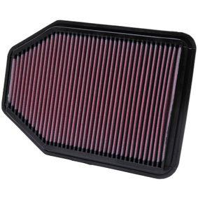K&N Filters  33-2364 Въздушен филтър дължина: 298мм, ширина: 210мм, височина: 22мм