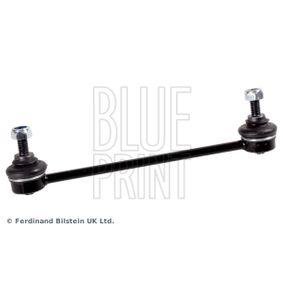 Rod / Strut, stabiliser Article № ADH28572 £ 150,00