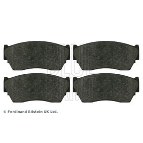 Bremsbelagsatz, Scheibenbremse Breite: 48,0mm, Dicke/Stärke 1: 16,5mm mit OEM-Nummer 41060-62C90