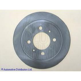 Bremsscheibe Bremsscheibendicke: 7mm, Felge: 4-loch, Ø: 234mm mit OEM-Nummer 43206 58Y02