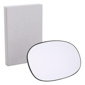 Spiegelglas, Außenspiegel mit OEM-Nummer 8151 CG