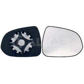 Стъкло на огледало, външно огледало 6402942 Jazz 2 (GD_, GE3, GE2) 1.2 i-DSI (GD5, GE2) Г.П. 2005