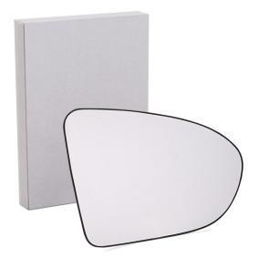Mirror Glass, outside mirror 6432567 Qashqai / Qashqai +2 I (J10, NJ10) 1.6 dCi All-wheel Drive MY 2013