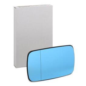 Spiegelglas, Außenspiegel mit OEM-Nummer 51168119162