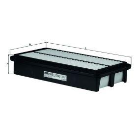 Filtro de aire Nº de artículo LX 2640 120,00€