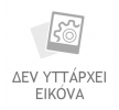 OEM Αμορτισέρ KONI 861919