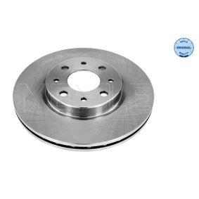 Bremsscheibe Bremsscheibendicke: 20mm, Lochanzahl: 4, Ø: 257,5mm mit OEM-Nummer 51 749 124