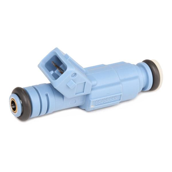 Всмукателен клапан BOSCH 0 280 156 280 оценка