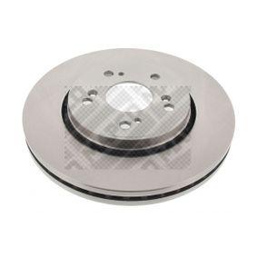 Brake Disc Article № 25210 £ 140,00