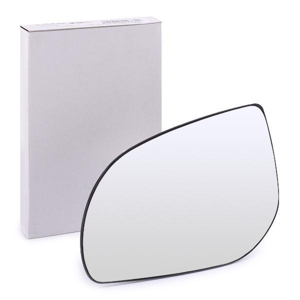 Mirror Glass 6401618 ALKAR 6401618 original quality