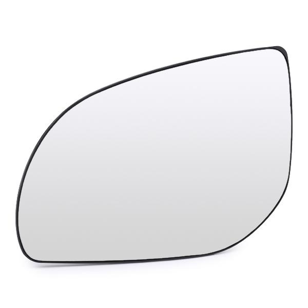 Wing Mirror Glass ALKAR 6401618 rating