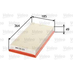 Golf 4 1.9TDI 4motion Luftfilter VALEO 585009 (1.9 TDI 4motion Diesel 2003 ARL)