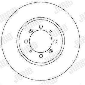 Спирачен диск 561474J 800 (XS) 2.0 I/SI Г.П. 1997
