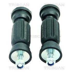 Reparatursatz, Stabilisatorkoppelstange Länge: 110mm, benötigte Stückzahl: 1 mit OEM-Nummer 2M51-5E494-AB
