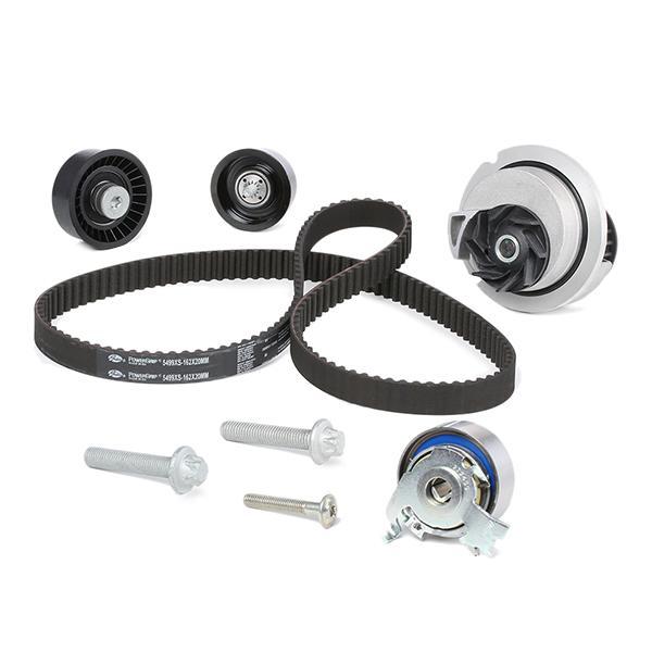 Timing belt and water pump kit GATES K025499XS 5414465061011