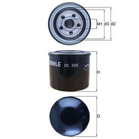 Маслен филтър вътрешен диаметър 2: 51,5мм, височина: 73,6мм с ОЕМ-номер RFY514302