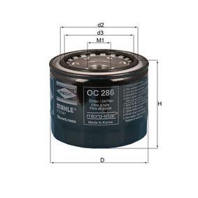 Ölfilter Ø: 103,0mm, Höhe: 86,5mm mit OEM-Nummer 90915 03003