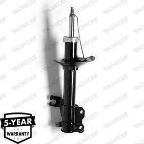 G16265 MONROE G16265 in Original Qualität
