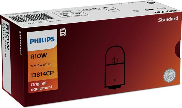 Bulb, licence plate light PHILIPS 48344773 rating