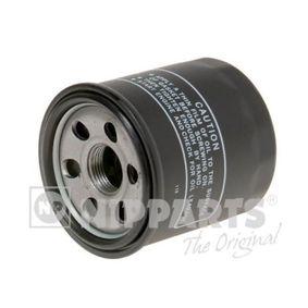 Ölfilter Ø: 68mm, Außendurchmesser 2: 64,0mm, Innendurchmesser 2: 56,0mm, Höhe: 75mm mit OEM-Nummer 26300-2Y500