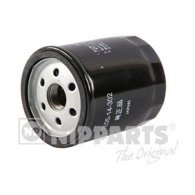 2012 Mazda 3 BL 2.0 (BLEFP) Oil Filter J1313021