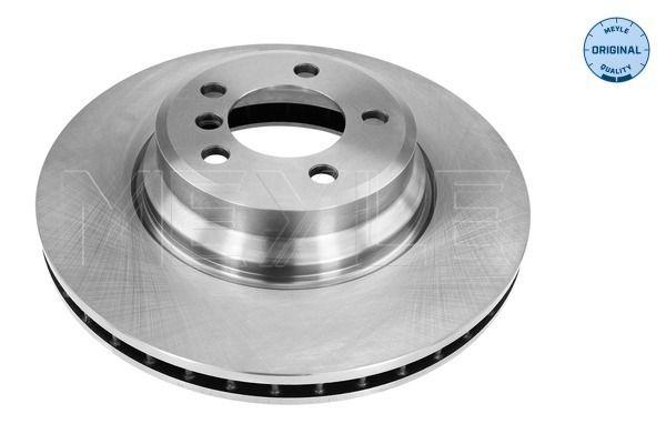MEYLE  37-16 060 0045 Koppelstange Länge: 80mm