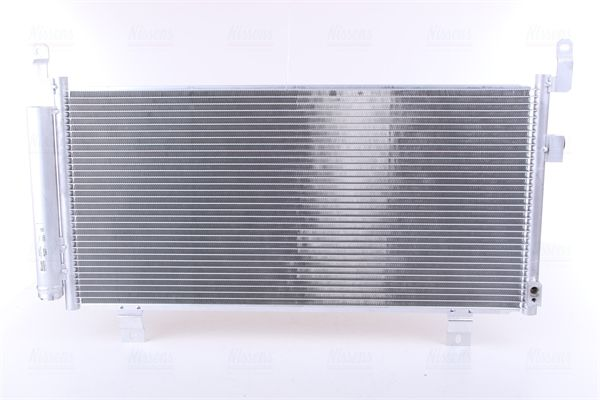 NISSENS  940437 Kondensator, Klimaanlage Netzmaße: 660 x 300 x 16 mm