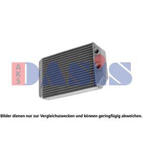 AKS DASIS Wärmetauscher, Innenraumheizung 489010N für AUDI A6 (4B2, C5) 2.4 ab Baujahr 07.1998, 136 PS