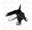 Windshield wiper motor PEUGEOT 206 Hatchback (2A/C) 2011 year 7700688 STARK Rear