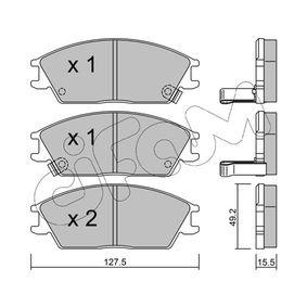 Bremsbelagsatz, Scheibenbremse Dicke/Stärke 1: 15,5mm mit OEM-Nummer 58101-25A20