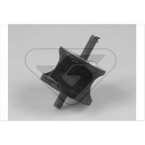 Engine Mounting Article № 597092 £ 140,00