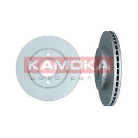 Brake Disc Brake Disc Thickness: 23mm, Num. of holes: 4, Ø: 258mm with OEM Number 8V51 1125 AC