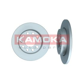 Bremsscheibe Bremsscheibendicke: 12mm, Lochanzahl: 5, Ø: 255mm mit OEM-Nummer 8E0.615.601D