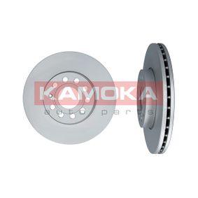 Bremsscheibe Bremsscheibendicke: 25mm, Lochanzahl: 5, Ø: 288mm mit OEM-Nummer 1K0 615 301T