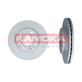 Bremsscheibe Bremsscheibendicke: 20mm, Lochanzahl: 4, Ø: 236mm mit OEM-Nummer 569 014