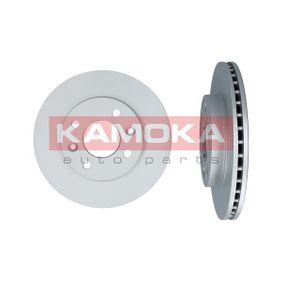 Bremsscheibe Bremsscheibendicke: 20mm, Lochanzahl: 4, Ø: 238mm mit OEM-Nummer 40206 00QAJ
