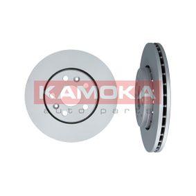 Brake Disc Article № 1033466 £ 140,00