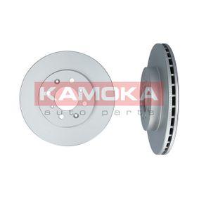 Спирачен диск дебелина на спирачния диск: 21,0мм, брой на дупките: 4, Ø: 262мм с ОЕМ-номер 45251SK7A10