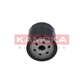 Opel Astra G Caravan 1.7TD (F35) Klimaleitung KAMOKA F104301 (1.7TD (F35) Diesel 2000 X 17 DTL)