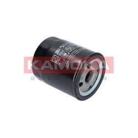 Маслен филтър F113601 800 (XS) 2.0 I/SI Г.П. 1997