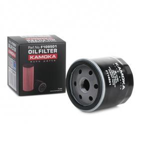 Oil Filter F114501 2 (DY) 1.25 MY 2005