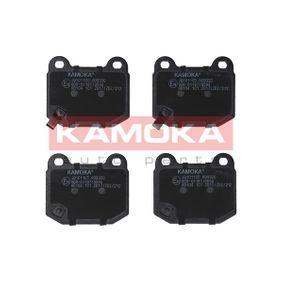 KAMOKA  JQ101105 Bremsbelagsatz, Scheibenbremse Breite: 77mm, Höhe: 66mm, Dicke/Stärke: 14,6mm