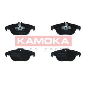 KAMOKA  JQ101117 Bremsbelagsatz, Scheibenbremse Breite 1: 123mm, Höhe 1: 52mm, Höhe 2: 54mm, Dicke/Stärke: 17mm