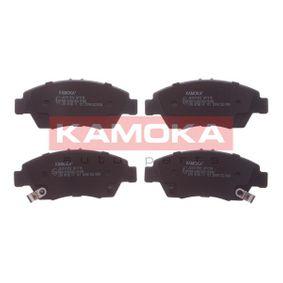 Honda Civic eu7 1.6i Bremsbeläge KAMOKA JQ1011552 (1.6i Benzin 2002 D16W7)