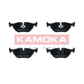 Bremsbelagsatz, Scheibenbremse Breite: 123mm, Höhe: 44,9mm, Dicke/Stärke: 17,3mm mit OEM-Nummer 34216761281
