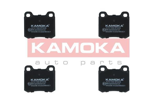 KAMOKA  JQ1011958 Bremsbelagsatz, Scheibenbremse Breite: 62mm, Höhe: 54mm, Dicke/Stärke: 15,5mm