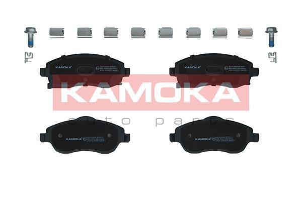 KAMOKA  JQ1012848 Bremsbelagsatz, Scheibenbremse Breite: 132mm, Höhe: 61mm, Dicke/Stärke: 18,4mm